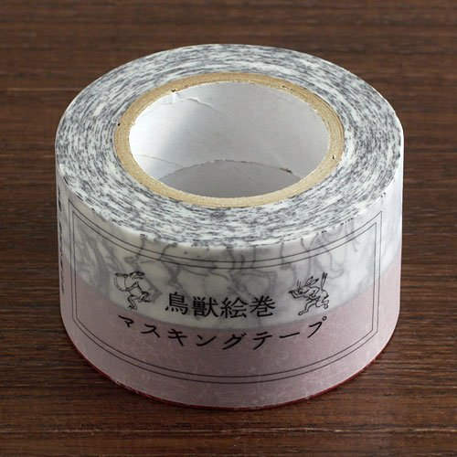 鳥獣戯画マスキングテープ