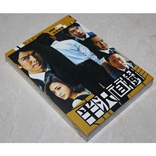 半沢直樹 ディレクターズカット版- DVD BOX(初回限定生産)  新品未開封