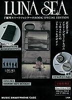 LUNA SEA 手帳型スマートフォンケースBOOK SPECIAL EDITION【iPhone6/6s・iPhone7対応】 (バラエティ)