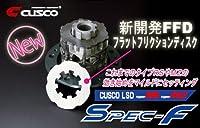 CUSCO クスコ LSD Type-RS SPEC-F 1&2WAY(2WAY) CD9A ランエボ1 92.10-96.7 4G63T MT リア用 標準デフ:機械式