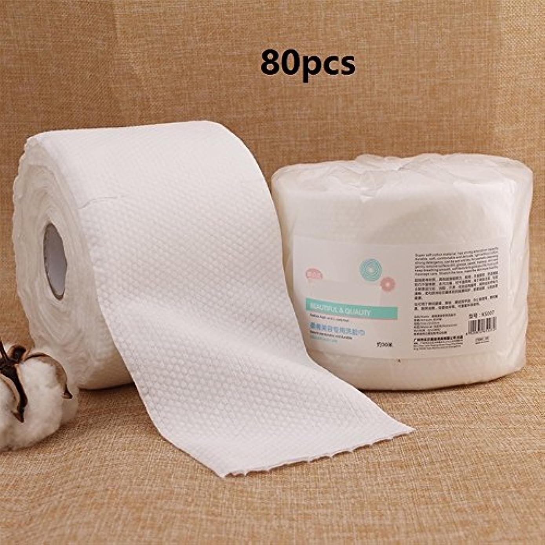 クライマックスブームアロングAorunji 柔らかい 大自然な顔の綿のティッシュ綿の柔らかいタオル吸収性のコットンパッド顔のメイクアップリムーバーとマニキュアウェット/ドライクリーニングワイプ(Appr.80pcs)