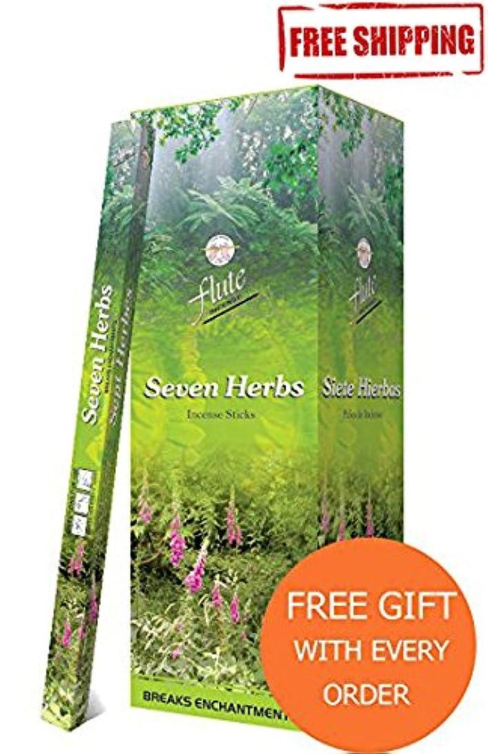 餌カロリー心理的Incense SticksフルートSeven Herbs Agarbatti 200 Sticks Squareパケット