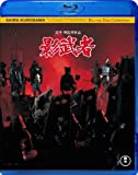 影武者[Blu-ray/ブルーレイ]