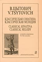 Classical Sonatina. Classical Melody for flute and piano
