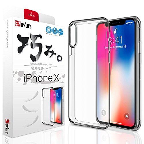 【 iPhoneX ケース 】 iPhone X ケース カバー スマホの美しさを魅せる 巧みシリーズ® 存在感ゼロ【 保護フィルム 付き】OVER's ( 貼り付け4点セット , 365日保証付き )