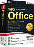 WPS Office Gold Edition CD-ROM版 製品画像