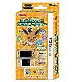 【3DS用】任天堂公式ライセンス商品 ポケットモンスタープロテクトフィルター for ニンテンドー3DS ブラックキュレム&ホワイトキュレム