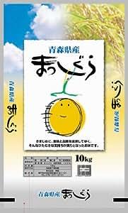 【精米】青森県産 白米 まっしぐら 10kg 平成25年産