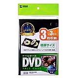 サンワサプライ DVDトールケース 3枚収納 ブラック DVD-TN3-03BK
