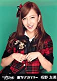 AKB48 公式生写真 チームサプライズ 重力シンパシー 一般発売Ver. 【板野友美】