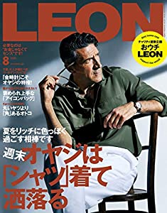 LEON 2020年 08月号 [雑誌]