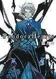 PandoraHearts14巻 (デジタル版Gファンタジーコミックス)