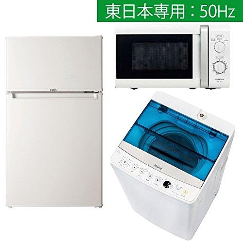 ビックカメラ 【新生活応援】家電セットA 冷蔵庫・洗濯機・レ...