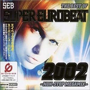 ザ・ベスト・オブ・スーパー・ユーロビート2002 (CCCD)