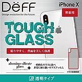 Deff(ディーフ)TOUGH GLASS for iPhone X/XS 二次硬化ガラス使用 ディスプレイ保護ガラスプレート iPhone XS対応