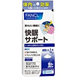 ファンケル(FANCL) 快眠サポート 約10日分 4g×10本