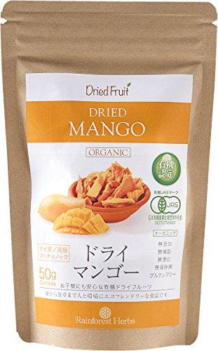 JASオーガニック認定 タイ産有機ドライマンゴー(マハチャノック種)50g 1袋 JAS Certified Organic Dried Mango (Maha Chanok) メール便