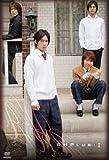 RHプラス I[DVD]