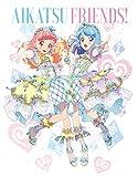 アイカツフレンズ!Blu-ray BOX 4[Blu-ray/ブルーレイ]
