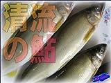 美味です!!「清流の鮎1kg」-特大サイズ10-13匹入りの商品画像