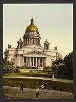 1890フォトThe Isaac大聖堂からAlexander 'sガーデン、サンクトペテルブルク、ロシア