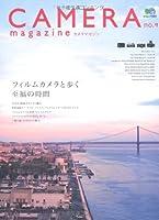 CAMERA magazine(カメラマガジン)9 (エイムック (1681))