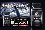 育毛栄養サプリ ノコギリヤシ ミレット 亜鉛 必須アミノ酸 髪を作る必要有効成分配合 ブラックワン