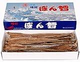 味付ぽん鱈(400g)×1箱【出荷元:北海道四季工房】