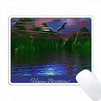 Sundown Blues、Pinks、Greens、Eagle Flying、3Dルック、誕生日 PC Mouse Pad パソコン マウスパッド
