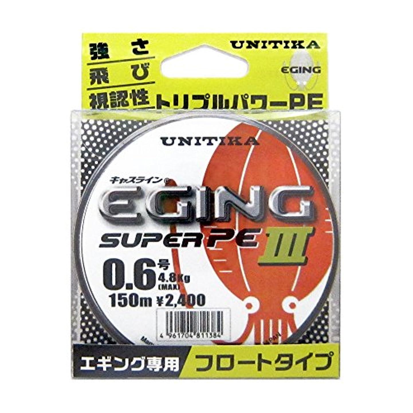 折り目ドナー軽減ユニチカ(UNITIKA) キャスライン エギングスーパーPEIII 150m 0.6号