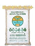 ピュア ホワイトペレット 木質ペレット 20kg ( 33L ) 10kg×2袋 猫砂 うさぎ にも