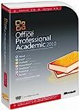 Office2010アカデミック版は2台のノートPCに入れられる