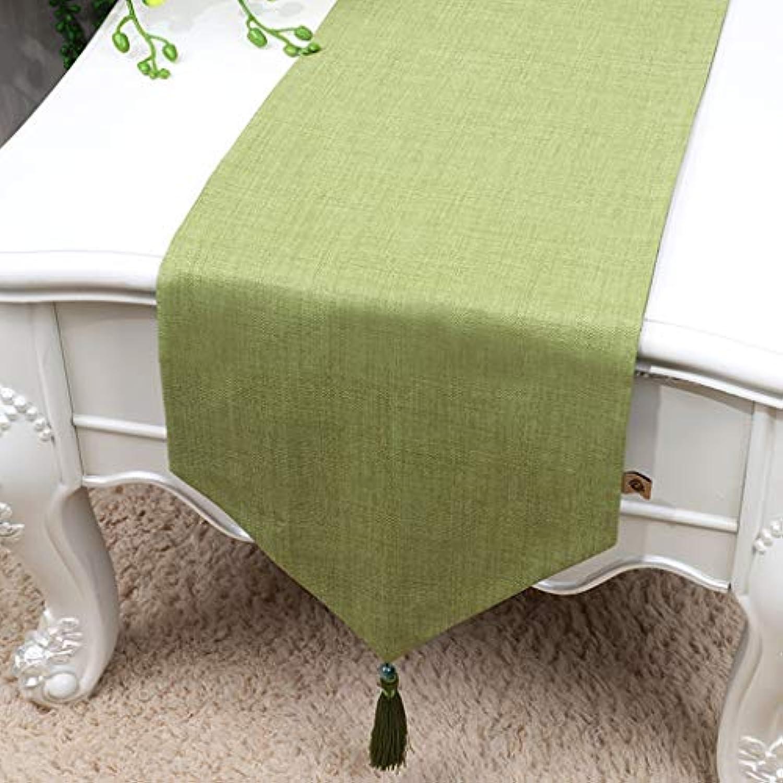 テーブルランナー ホームデコレーション 純色 おしゃれ 長方形 エレガント モダン シンプル お茶会 宴会 結婚式 (Color : Green, Size : 33*150cm)
