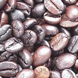珈琲家の珈琲 ジャコウネコの○○から世界最高級のコーヒーコピ・ルアック 40g(メール便)