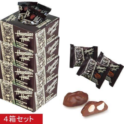 【ハワイ お土産】ハワイアンホースト マカダミアナッツチョコボックス4箱セット(ハワイ チョコレート)