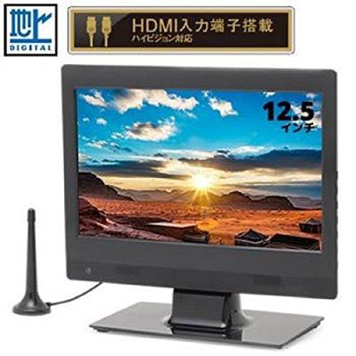 レボリューション 12.5インチ液晶テレビ ZM-S125TV