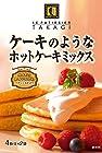 24時まで【サイバーマンデー】昭和 ケーキのようなホットケーキミックス 400g×6個が激安特価!