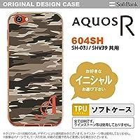 604SH スマホケース AQUOS R ケース アクオス R イニシャル 迷彩B 茶B nk-604sh-tp1171ini D