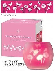 カメヤマキャンドル( kameyama candle ) バタフライシルエットグラス【キャンドル4個付き】