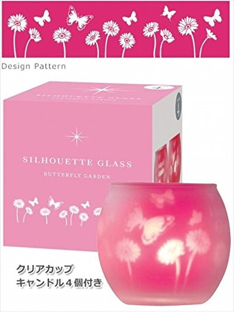 浸した休憩するグラフィックカメヤマキャンドル( kameyama candle ) バタフライシルエットグラス【キャンドル4個付き】