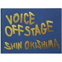 沖嶋信 / VOICE OFF STAGE