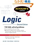 Schaum's Outline of Logic, Second Edition (Schaum's Outlines)