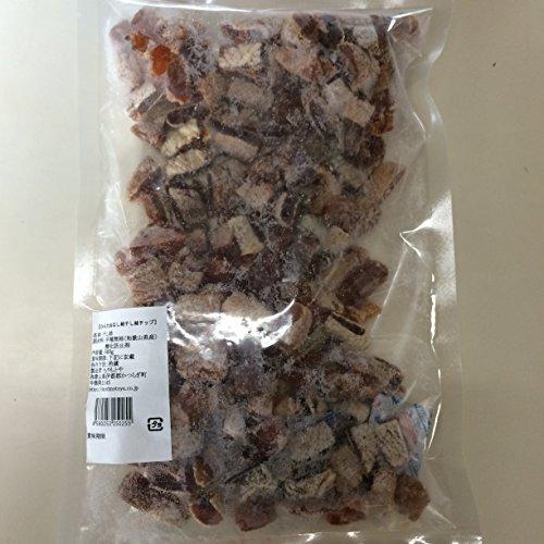 業務用 干し柿 (ひらたねなし柿 干し柿チップ) 500g×5袋