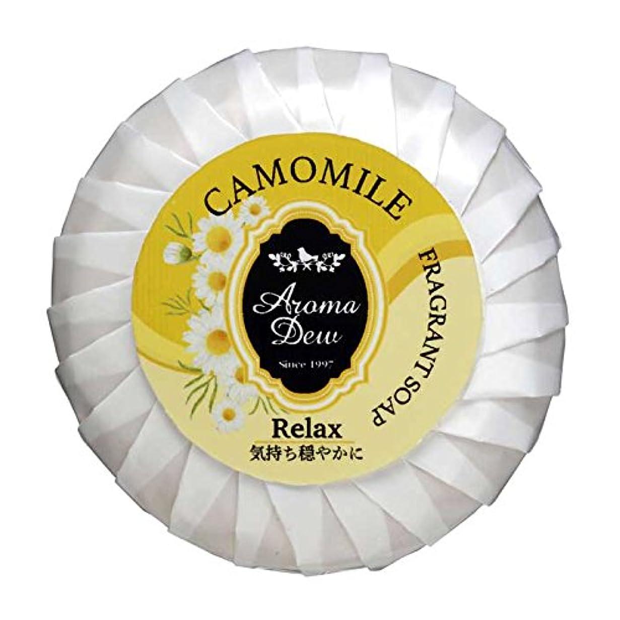 できた感じるセッティングアロマデュウ フレグラントソープ カモミールの香り 100g