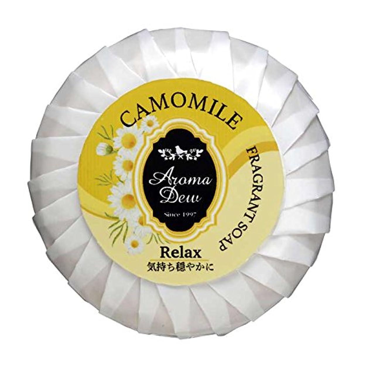 机士気チェスアロマデュウ フレグラントソープ カモミールの香り 100g