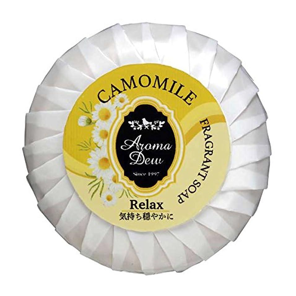 カートン環境に優しいワゴンアロマデュウ フレグラントソープ カモミールの香り 100g