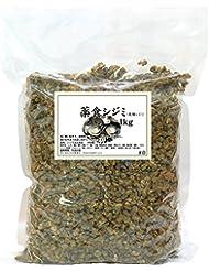 乾燥シジミ1kg タウリン オルニチン 自然食品