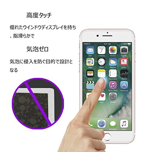 Liwerb iPhone 7plus専用設計全面保護ガラスフィルム【 3D Touch対応 / 硬度9H / 気泡防止 】