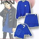SISTER JENNI(ジェニィ) ニットセットアップ[セーター+スカート+ペチコート] (130-160) 72013/ブルー50 (150cm)