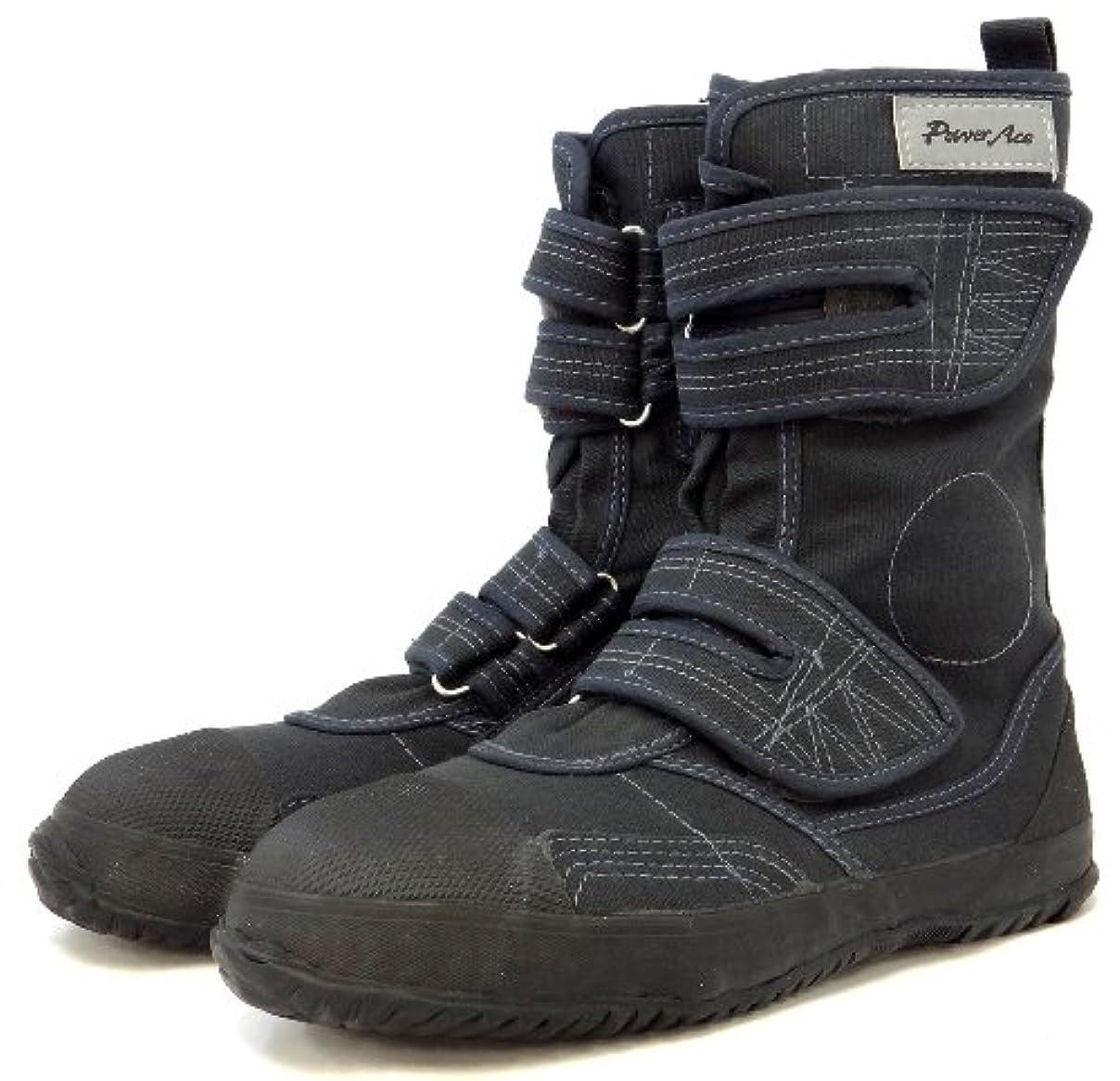 要塞ナンセンス理由力王 安全作業靴 パワーエース ハイガード グレー 26.0cm HG-207-GY